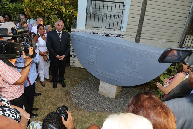conmemorating the 75 anniversary of jews in Dominican Republic
